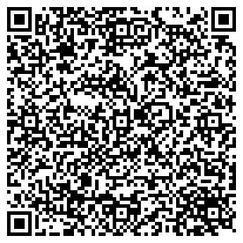 QR-код с контактной информацией организации Датис, АО