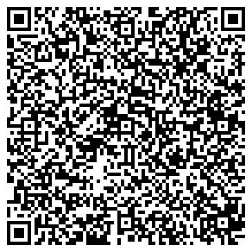 QR-код с контактной информацией организации ОСГ Рекордз Менеджмент, ИООО