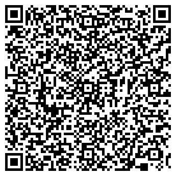 QR-код с контактной информацией организации Визит-сервис, УП