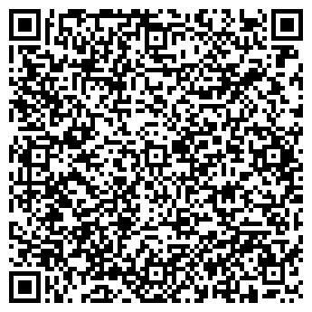 QR-код с контактной информацией организации Сирена, ОДО