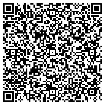 QR-код с контактной информацией организации Белпереплёт, ООО