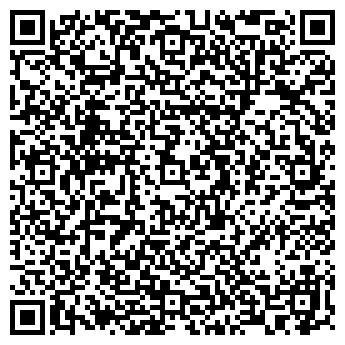 QR-код с контактной информацией организации Экоперспектива, ИП