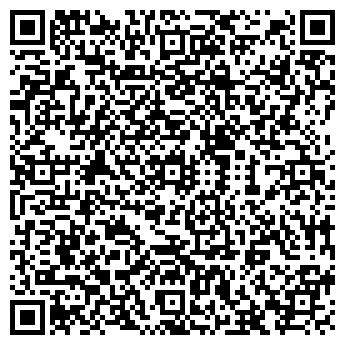 QR-код с контактной информацией организации Амелина Е. М., ИП