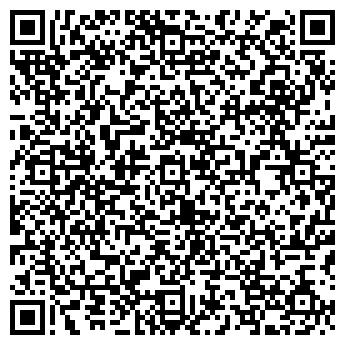 QR-код с контактной информацией организации Принтэк, ООО