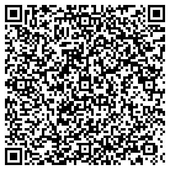 QR-код с контактной информацией организации Алексдар ПК, ООО