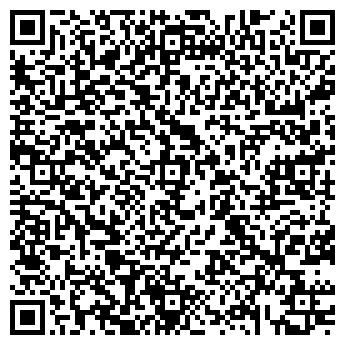 QR-код с контактной информацией организации Белтаможиздат, Филиал