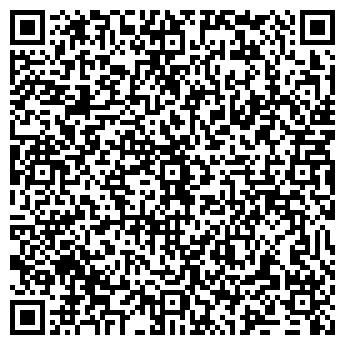 QR-код с контактной информацией организации Ника-Мода, ЧТУП