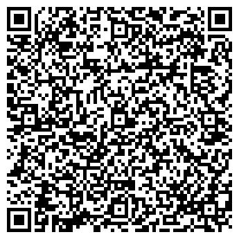 QR-код с контактной информацией организации Фабрика Рекламы, ООО