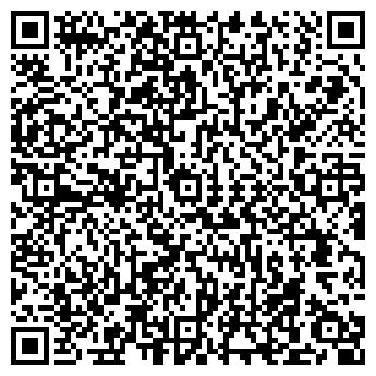 QR-код с контактной информацией организации Принттео, СООО