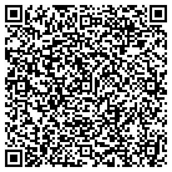 QR-код с контактной информацией организации Визани-Сервис, ЧУП