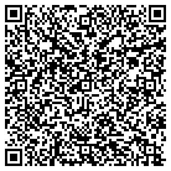 QR-код с контактной информацией организации Титул, КУПП