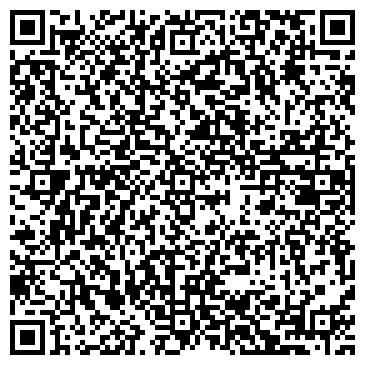 QR-код с контактной информацией организации Рекламное агентство, Компания