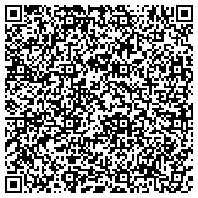 QR-код с контактной информацией организации Барановичская укрупненная типография, ОАО