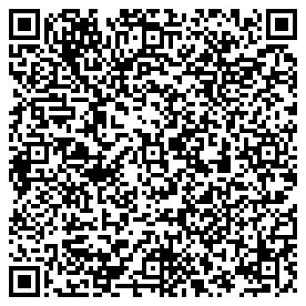 QR-код с контактной информацией организации Модест, ООО