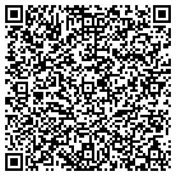 QR-код с контактной информацией организации Смэлток, ООО