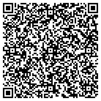 QR-код с контактной информацией организации Ивада-Пак, ЧУП