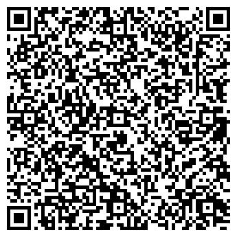 QR-код с контактной информацией организации Плутос-Маркет, ПЧУП