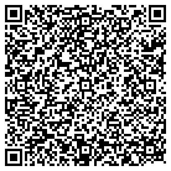 QR-код с контактной информацией организации Эксэл, ОДО