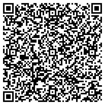 QR-код с контактной информацией организации Транстэкс, ОАО
