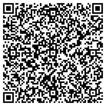 QR-код с контактной информацией организации АСТ-МАСТЕР