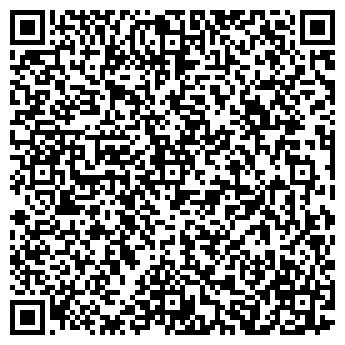 QR-код с контактной информацией организации ЭнСиБиз, ООО
