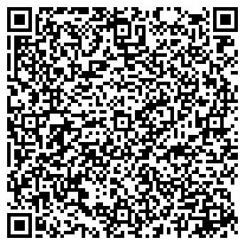 QR-код с контактной информацией организации Ротапринт, УП