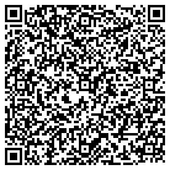QR-код с контактной информацией организации Мастер Рекордc, ООО