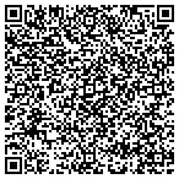 QR-код с контактной информацией организации Большая Типография, ООО