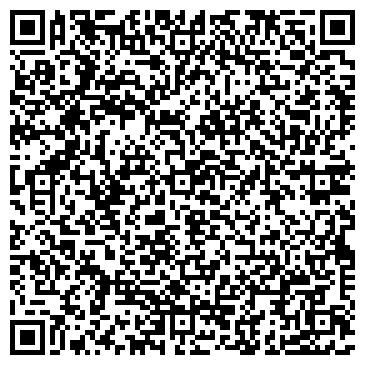 QR-код с контактной информацией организации Престиж (Prestige), ИП РА