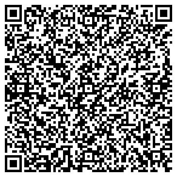 QR-код с контактной информацией организации Моя реклама, ООО