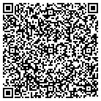 QR-код с контактной информацией организации РилиР, ООО