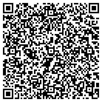 QR-код с контактной информацией организации БелКП-ПРЕСС, ЗАО