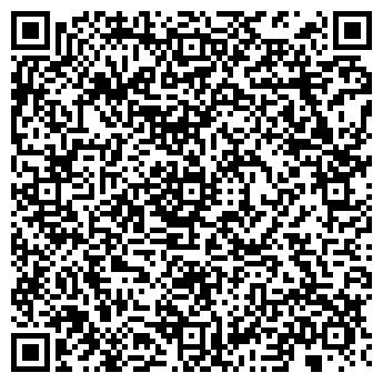 QR-код с контактной информацией организации Вытоки-Люкс, ООО