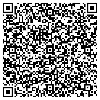 QR-код с контактной информацией организации ФлексоФорс, СЗАО