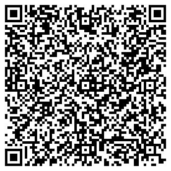QR-код с контактной информацией организации Нестор, ООО