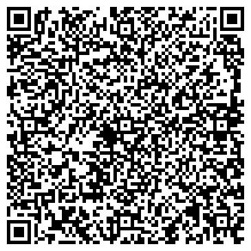 QR-код с контактной информацией организации Лидер-пресс, ООО