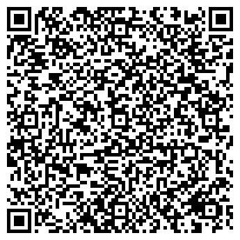 QR-код с контактной информацией организации Директор, Журнал