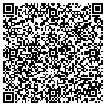 QR-код с контактной информацией организации Посуда, ОДО