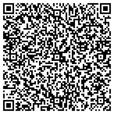 QR-код с контактной информацией организации А-Виде, Компания