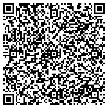 QR-код с контактной информацией организации Рифсан, ООО
