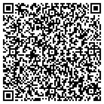 QR-код с контактной информацией организации Экспо Бай, ООО