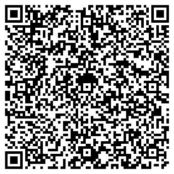 """QR-код с контактной информацией организации Частное предприятие ООО """"Валерия"""""""