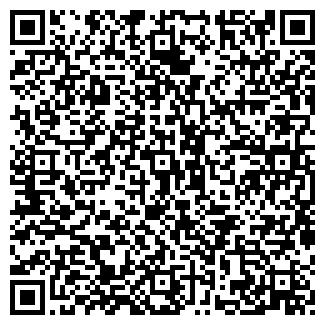 QR-код с контактной информацией организации VEDA, Общество с ограниченной ответственностью