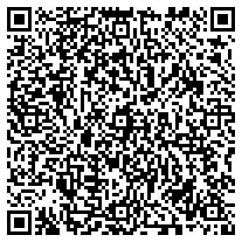 QR-код с контактной информацией организации Общество с ограниченной ответственностью ООО «Наш друк»