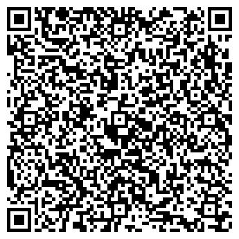 QR-код с контактной информацией организации ЧЕРНИГОВ-ФЕЙС