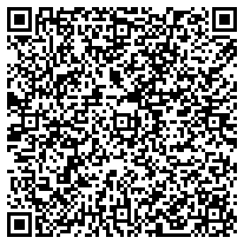 QR-код с контактной информацией организации «Мандрівник»