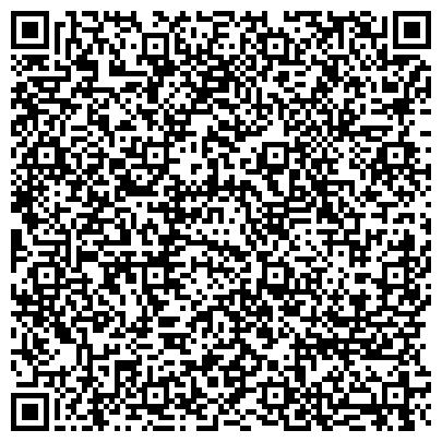 QR-код с контактной информацией организации ЧП Центр визовой и иммиграционной поддержки