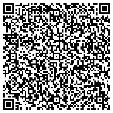 QR-код с контактной информацией организации ООО «Торговый Дом «КТИ»