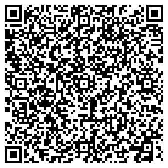 QR-код с контактной информацией организации БРУК-СЕРВИС