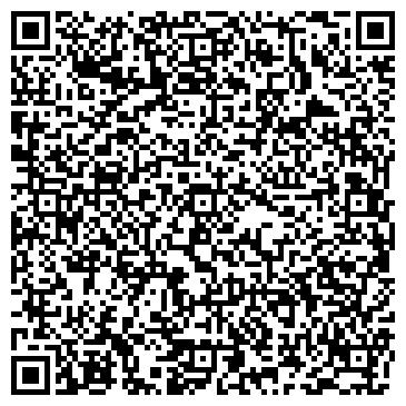 QR-код с контактной информацией организации ООО Камион Оил